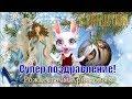 С РОЖДЕСТВОМ ХРИСТОВЫМ Красивая видео открытка Видео поздравление mp3