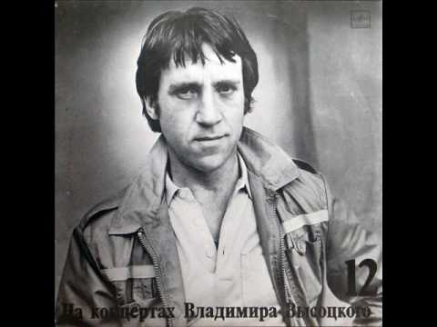 Высоцкий Владимир - Рядовой Борисов