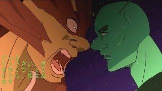 Shrek Anime Opening - Sign [Naruto Shippuden OP6] (Attack On Ogre)