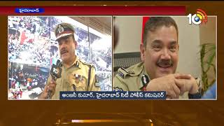 CP Anjani Kumar About Ganesh Nimajjanam Arrangements and High Security