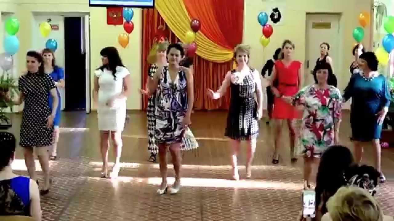 Выпускной четвертый класс поздравления родителей клип