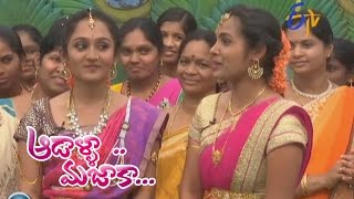 Aadaalla Majaaka | 14th January 2017| Full Episode | ETV Telugu