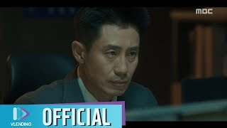 [MV] JK김동욱 - Tattoo [나쁜형사 OST Part.2(LessthanEvil OST Part.2)]