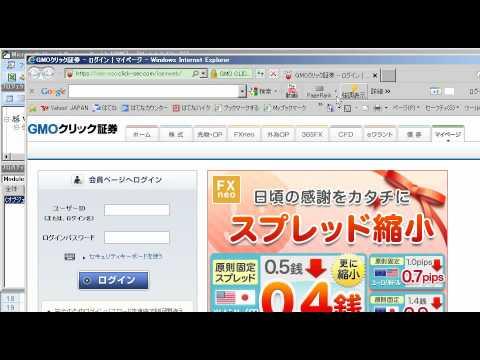 ログインページなどVBA IE操作 外側を含めたOuterHTMLで確認すると便利