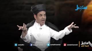 التقية عند الشيعة - محمد الأضرعي- زكريا الربع - غاغة 2
