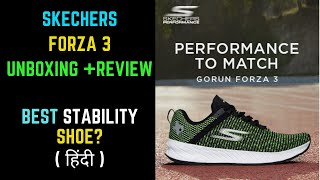 Skechers Forza 3 Review | Best Stability Shoe? - Hindi (2020)