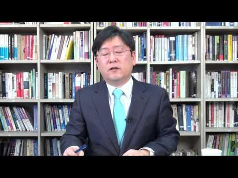 송원근 박사의 '시장경제, 오해와 이해' - 3. 선진국과 개도국 임금격차의 원인