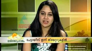 Chettayees - Interview: Actress Miya (Chettayees Fame)