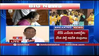 TRS MP Seetharam Nayak Face To Face Over No-Confidence Motion  - hmtv - netivaarthalu.com