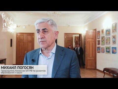 Михаил Погосян в рамках форума «Сообщество» в Томске