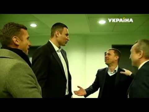 Ребров и Кличко: «Делаем для Киева не меньше, чем ты»