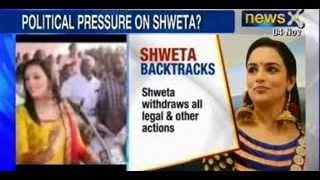 Malayalam film actress Shweta withdraws molestation charge against Congress MP - NewsX