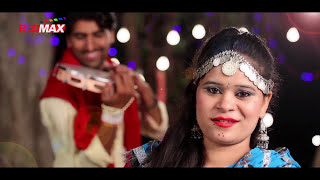 ठेके आली गली/Theke Aali Gali - Vinu Gaur/Ram Mehar Mehla/Raju Punjabi/Redmax Films