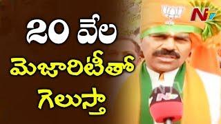 BJP MLA Candidate Vinay Reddy Holds Election Campaign in Armoor - NTV - netivaarthalu.com