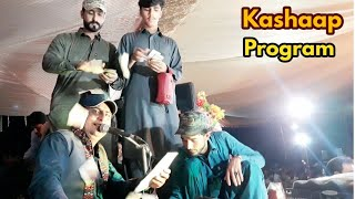 Khair Jan Baqri | Kashaap Program