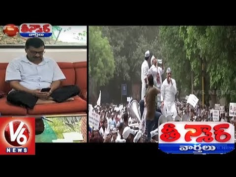 CM Arvind Kejriwal Says Delhi Officers Strike Has PM Modi's Blessing | Teenmaar News