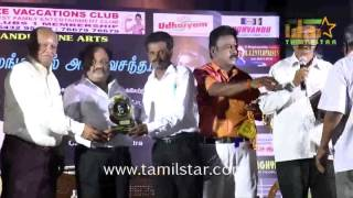 Alandur Fine Arts Awards