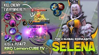 RRQ`Lemon-CUBE TVャ Try Selena 'Wasp Queen' with Perfect Skill Combo? ~ Mobile Legends