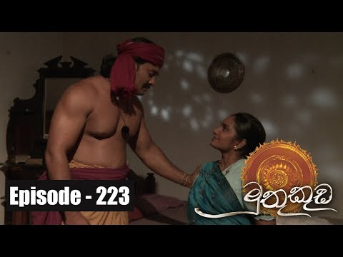 Muthu Kuda | Episode 223 13th December 2017