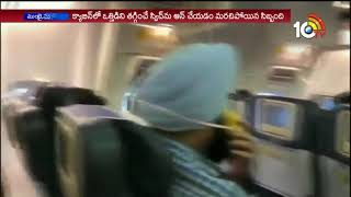 Jet Airways flight Emergency Landing after Passengers bleed Mid-Air