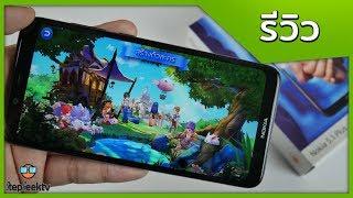 เมื่อ Nokia 5.1 Plus ลงมาเล่นตลาดเกมมิ่งโฟน...