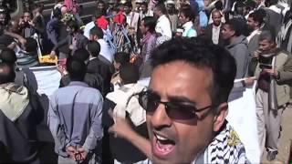 تقرير يصف انتهاكات جماعة الحوثي في اليمن