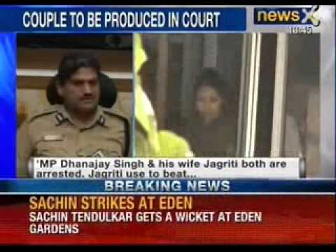 Jaunpur BSP MP Dhananjay Singh wife Jagriti arrested for thrashing...