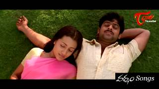 Prabhas Romance with Trisha  Best Romantic Scene o