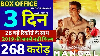 Mission Mangal Box Office Collection Day 3,Mission Mangal 3rd Day Collection, Akshay Kumar, Vidya B