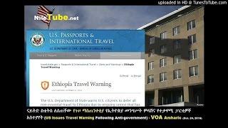 ናይትድ ስቴትስ ለሰጠችው የጉዞ ማስጠንቀቂያ የኢትዮጵያ መንግሥት ምላሽና የተቃዋሚ ፓርቲዎች አስተያየት (US Issues Travel Warning Following Anti-government)- VOA  (Oct.24, 2016)