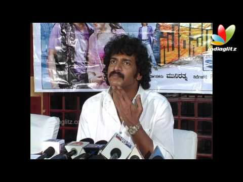 Kathari Veera Press Meet  | Starring Upendra | Ramya | Ambarish...