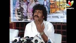 Katari Veera Surasundarangi - Kathari Veera Press Meet  | Starring Upendra | Ramya | Ambarish |Latest Kannada Movie