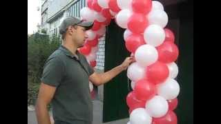 Арка на каркасе секциями  из воздушных шаров (Arch on the frame sections from balloons)