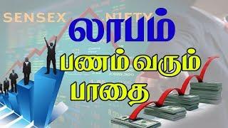 Commodity Market | Stock Market | Sensex Nifty