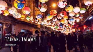 [Trip] to Tainan, Taiwan 2018: 逛遍安平老街树屋古堡还有吃吃吃