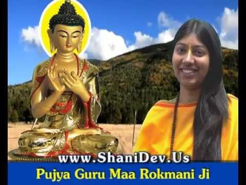Buddham Saranam Gacchami Mantra by Pujya Guru Maa Rokmani Ji