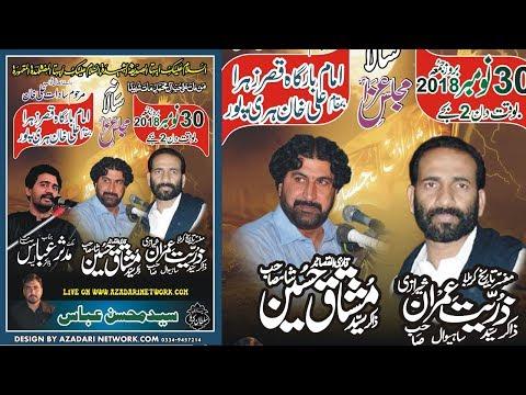 Live Mjalis Azza 21 Rabi Awal 30 Nov harri pur city 2018