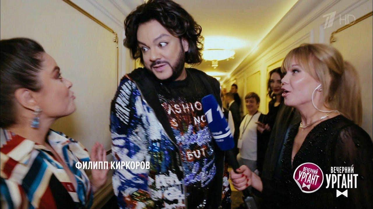 Вечерний Ургант. Острый репортаж. Золотой граммофон-2018. 28.12.2018