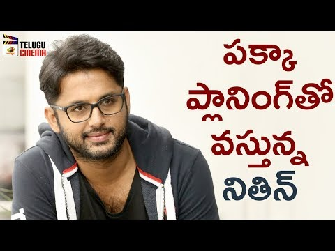Nithin Upcoming Movies Update | 2019 Tollywood Latest Updates | Mango Telugu Cinema