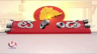 Car Fire Accident At Kodada | MLA Hanmanth Shinde Visit Jukkal | StateRoundup  Telugu News
