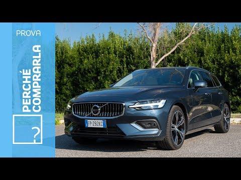 Volvo V60 2018  Perché comprarla e perché no
