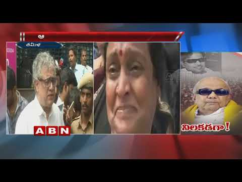 DMK chief Karunanidhi's condition Un- Stable, Hospital Releases Medical Report | ABN Telugu