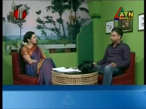 My Atn Bangla Tv Interview video