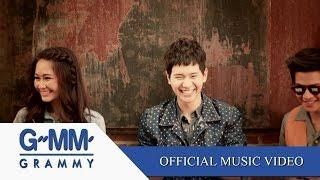 Miss You - ไอซ์ ศรัณยู 【OFFICIAL MV】