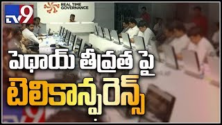 Chandrababu teleconference over Pethai cyclone affected areas