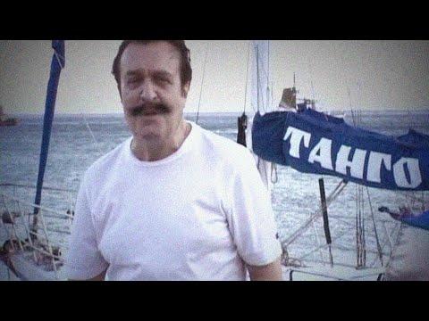 Смотреть клип Вилли Токарев - Крымское танго