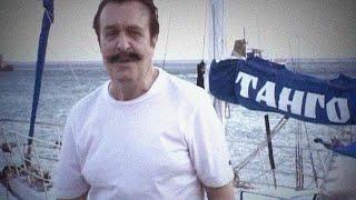 Вилли Токарев - Крымское танго