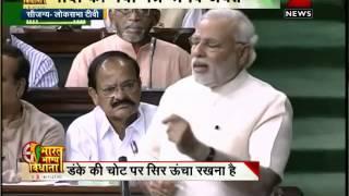Watch full: PM Narendra Modi's first speech in Lok Sabha
