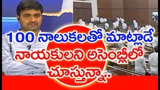 Brahmam Chowdary Clear Cut Analysis On AP Kia Motors | #PrimeTimeDebate