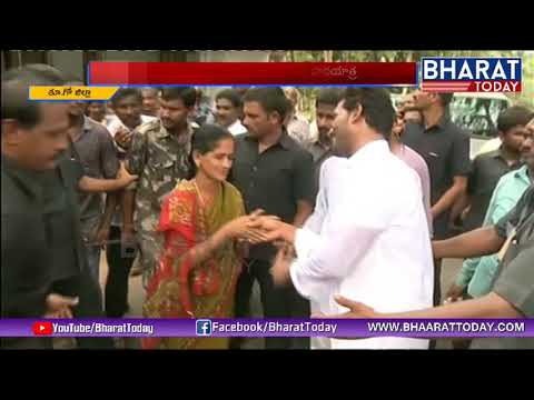 YS Jagan PrajaSankalpa Yatra Reached  2000 Km Milestone | EastGodavari | Bharat Today